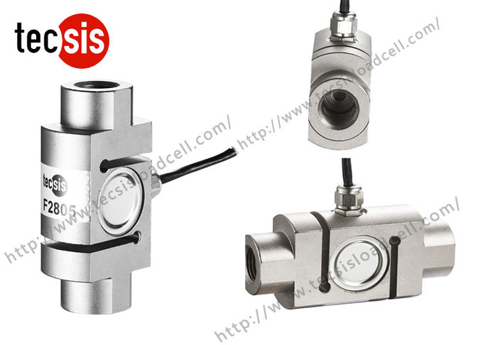 Alloy Steel Weight Scale Load Cell Tension Compression Load Cell S Type